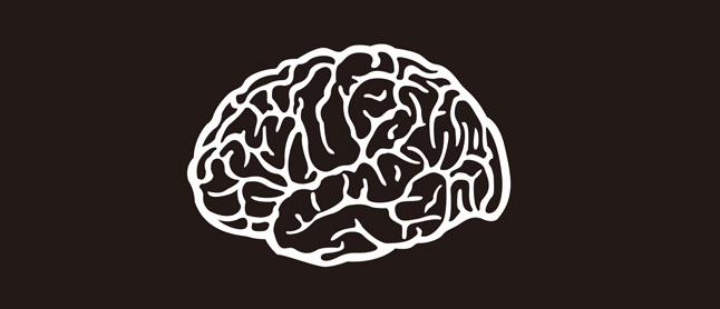 Gastblog over neuromarketing-[tag] Gastblog over neuromarketing-[tag] 1