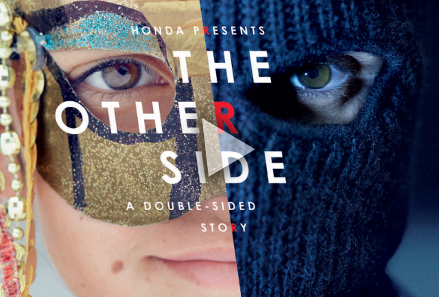 honda civic R campagne - the other side